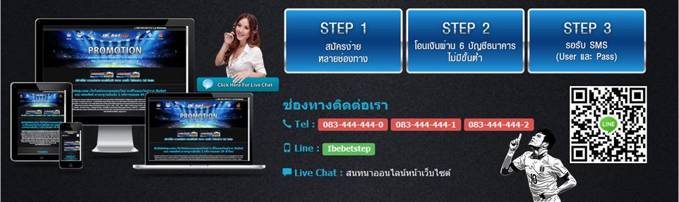 ibcbet call center