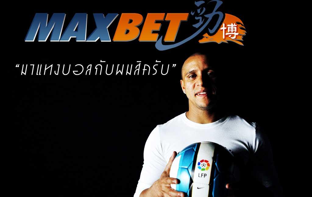 maxbet-ibcbet